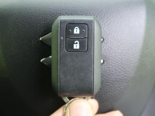 ハイブリッドFX 衝突軽減装置 スマートキー シートヒーター アイドリングストップ オートエアコン 純正オーディオ オートライト 電動格納ミラー 横滑り防止装置 車線逸脱警報 ヘッドライトレベライザー ベンチシート(6枚目)