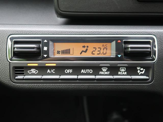 ハイブリッドFX 衝突軽減装置 スマートキー シートヒーター アイドリングストップ オートエアコン 純正オーディオ オートライト 電動格納ミラー 横滑り防止装置 車線逸脱警報 ヘッドライトレベライザー ベンチシート(7枚目)