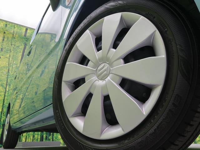 ハイブリッドFX 衝突軽減装置 スマートキー シートヒーター アイドリングストップ オートエアコン 純正オーディオ オートライト 電動格納ミラー 横滑り防止装置 車線逸脱警報 ヘッドライトレベライザー ベンチシート(10枚目)