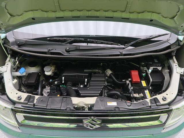 ハイブリッドFX 衝突軽減装置 スマートキー シートヒーター アイドリングストップ オートエアコン 純正オーディオ オートライト 電動格納ミラー 横滑り防止装置 車線逸脱警報 ヘッドライトレベライザー ベンチシート(27枚目)