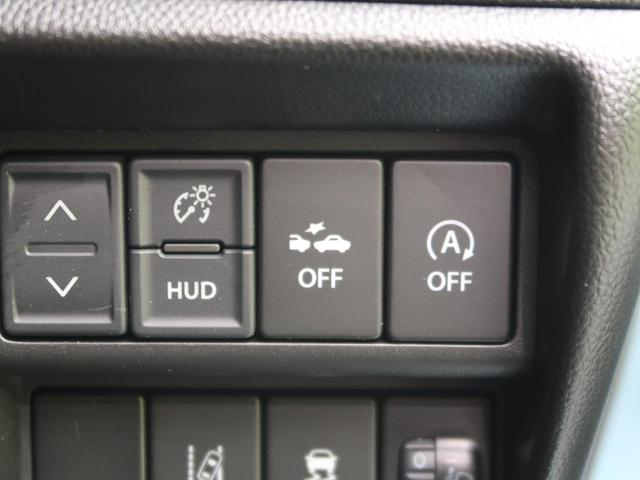 ハイブリッドFX 衝突軽減装置 スマートキー シートヒーター アイドリングストップ オートエアコン 純正オーディオ オートライト 電動格納ミラー 横滑り防止装置 車線逸脱警報 ヘッドライトレベライザー ベンチシート(34枚目)