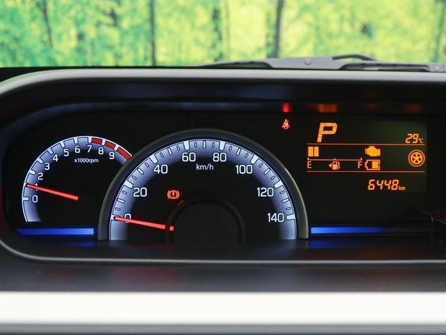 ハイブリッドFX 衝突軽減装置 スマートキー シートヒーター アイドリングストップ オートエアコン 純正オーディオ オートライト 電動格納ミラー 横滑り防止装置 車線逸脱警報 ヘッドライトレベライザー ベンチシート(35枚目)