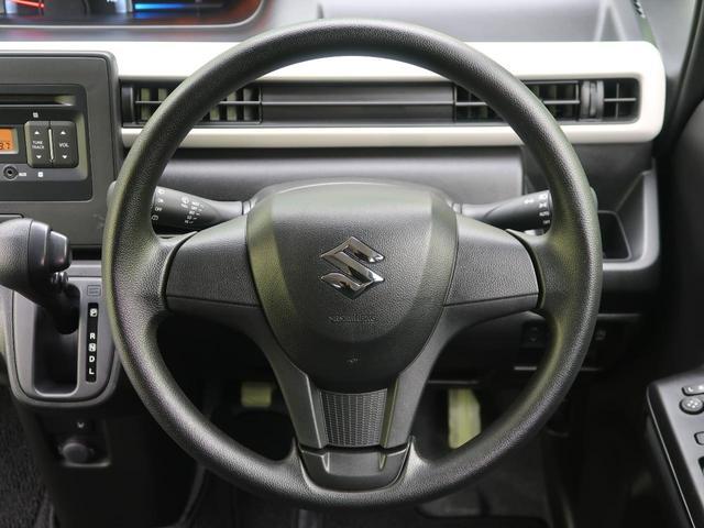 ハイブリッドFX 衝突軽減装置 スマートキー シートヒーター アイドリングストップ オートエアコン 純正オーディオ オートライト 電動格納ミラー 横滑り防止装置 車線逸脱警報 ヘッドライトレベライザー ベンチシート(37枚目)