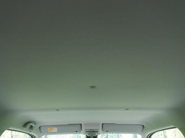 ハイブリッドFX 衝突軽減装置 スマートキー シートヒーター アイドリングストップ オートエアコン 純正オーディオ オートライト 電動格納ミラー 横滑り防止装置 車線逸脱警報 ヘッドライトレベライザー ベンチシート(39枚目)