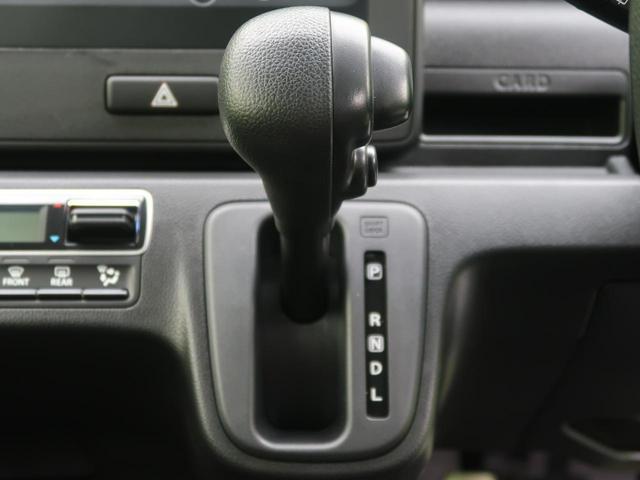 ハイブリッドFX 衝突軽減装置 スマートキー シートヒーター アイドリングストップ オートエアコン 純正オーディオ オートライト 電動格納ミラー 横滑り防止装置 車線逸脱警報 ヘッドライトレベライザー ベンチシート(43枚目)