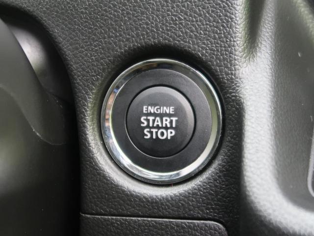 ハイブリッドFX 衝突軽減装置 スマートキー シートヒーター アイドリングストップ オートエアコン 純正オーディオ オートライト 電動格納ミラー 横滑り防止装置 車線逸脱警報 ヘッドライトレベライザー ベンチシート(44枚目)