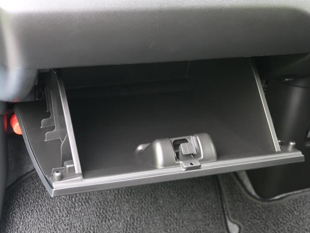 ハイブリッドFX 衝突軽減装置 スマートキー シートヒーター アイドリングストップ オートエアコン 純正オーディオ オートライト 電動格納ミラー 横滑り防止装置 車線逸脱警報 ヘッドライトレベライザー ベンチシート(45枚目)