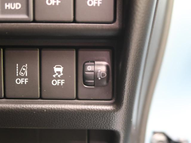 ハイブリッドFX 衝突軽減装置 スマートキー シートヒーター アイドリングストップ オートエアコン 純正オーディオ オートライト 電動格納ミラー 横滑り防止装置 車線逸脱警報 ヘッドライトレベライザー ベンチシート(47枚目)