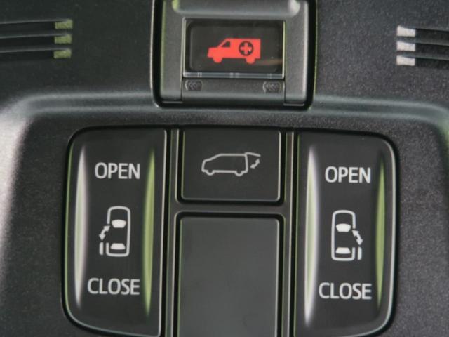 2.5Z Gエディション 衝突軽減装置 両側電動ドア レーダークルーズ 車線逸脱警報 純正10型ナビ バックモニター LEDヘッド フォグ パワーシート フルセグ 7人乗り ETC シートヒーター 純正アルミ18インチ ABS(6枚目)