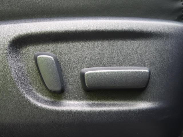 2.5Z Gエディション 衝突軽減装置 両側電動ドア レーダークルーズ 車線逸脱警報 純正10型ナビ バックモニター LEDヘッド フォグ パワーシート フルセグ 7人乗り ETC シートヒーター 純正アルミ18インチ ABS(8枚目)