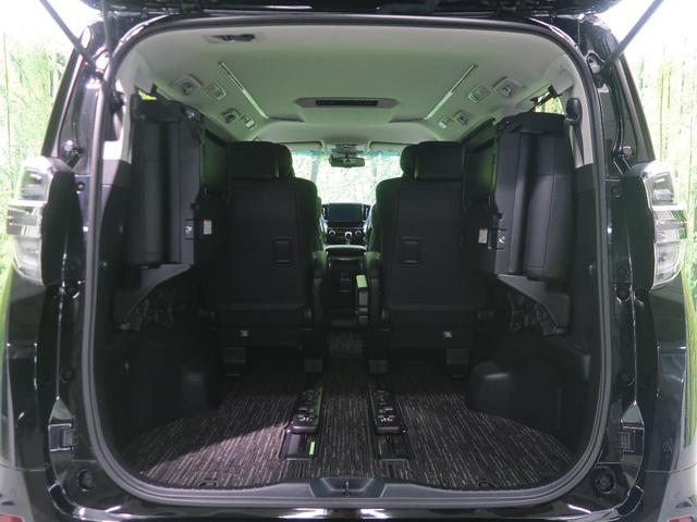2.5Z Gエディション 衝突軽減装置 両側電動ドア レーダークルーズ 車線逸脱警報 純正10型ナビ バックモニター LEDヘッド フォグ パワーシート フルセグ 7人乗り ETC シートヒーター 純正アルミ18インチ ABS(15枚目)