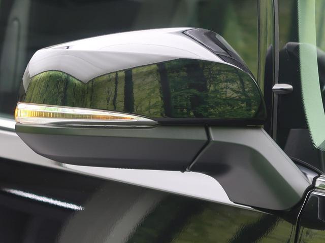 2.5Z Gエディション 衝突軽減装置 両側電動ドア レーダークルーズ 車線逸脱警報 純正10型ナビ バックモニター LEDヘッド フォグ パワーシート フルセグ 7人乗り ETC シートヒーター 純正アルミ18インチ ABS(26枚目)