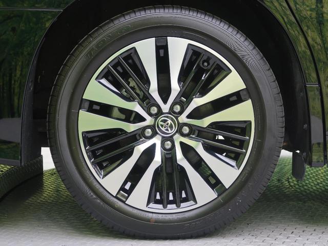2.5Z Gエディション 衝突軽減装置 両側電動ドア レーダークルーズ 車線逸脱警報 純正10型ナビ バックモニター LEDヘッド フォグ パワーシート フルセグ 7人乗り ETC シートヒーター 純正アルミ18インチ ABS(29枚目)