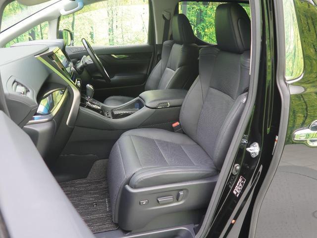 2.5Z Gエディション 衝突軽減装置 両側電動ドア レーダークルーズ 車線逸脱警報 純正10型ナビ バックモニター LEDヘッド フォグ パワーシート フルセグ 7人乗り ETC シートヒーター 純正アルミ18インチ ABS(32枚目)