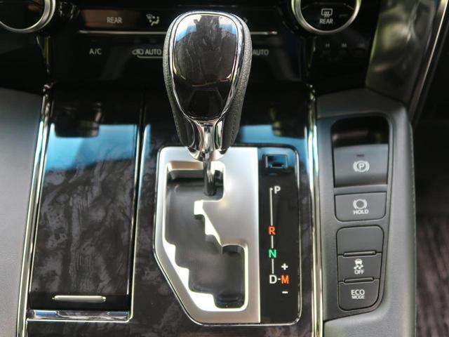 2.5Z Gエディション 衝突軽減装置 両側電動ドア レーダークルーズ 車線逸脱警報 純正10型ナビ バックモニター LEDヘッド フォグ パワーシート フルセグ 7人乗り ETC シートヒーター 純正アルミ18インチ ABS(37枚目)