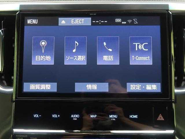 2.5Z Gエディション 衝突軽減装置 両側電動ドア レーダークルーズ 車線逸脱警報 純正10型ナビ バックモニター LEDヘッド フォグ パワーシート フルセグ 7人乗り ETC シートヒーター 純正アルミ18インチ ABS(39枚目)