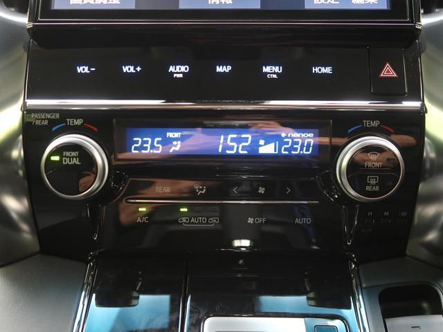 2.5Z Gエディション 衝突軽減装置 両側電動ドア レーダークルーズ 車線逸脱警報 純正10型ナビ バックモニター LEDヘッド フォグ パワーシート フルセグ 7人乗り ETC シートヒーター 純正アルミ18インチ ABS(41枚目)