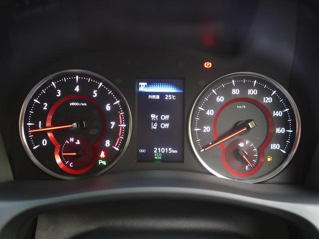 2.5Z Gエディション 衝突軽減装置 両側電動ドア レーダークルーズ 車線逸脱警報 純正10型ナビ バックモニター LEDヘッド フォグ パワーシート フルセグ 7人乗り ETC シートヒーター 純正アルミ18インチ ABS(42枚目)