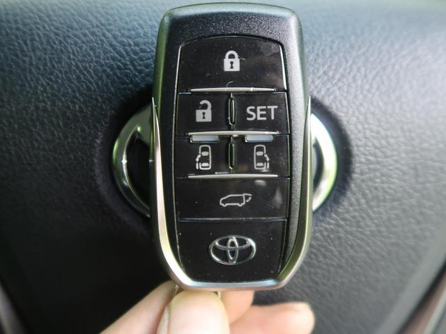 2.5Z Gエディション 衝突軽減装置 両側電動ドア レーダークルーズ 車線逸脱警報 純正10型ナビ バックモニター LEDヘッド フォグ パワーシート フルセグ 7人乗り ETC シートヒーター 純正アルミ18インチ ABS(45枚目)