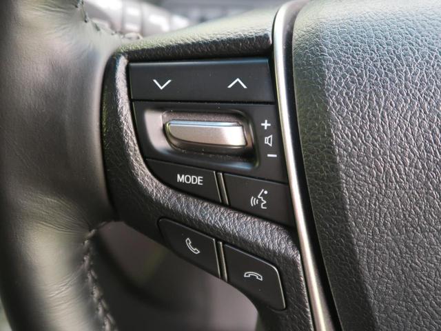 2.5Z Gエディション 衝突軽減装置 両側電動ドア レーダークルーズ 車線逸脱警報 純正10型ナビ バックモニター LEDヘッド フォグ パワーシート フルセグ 7人乗り ETC シートヒーター 純正アルミ18インチ ABS(47枚目)