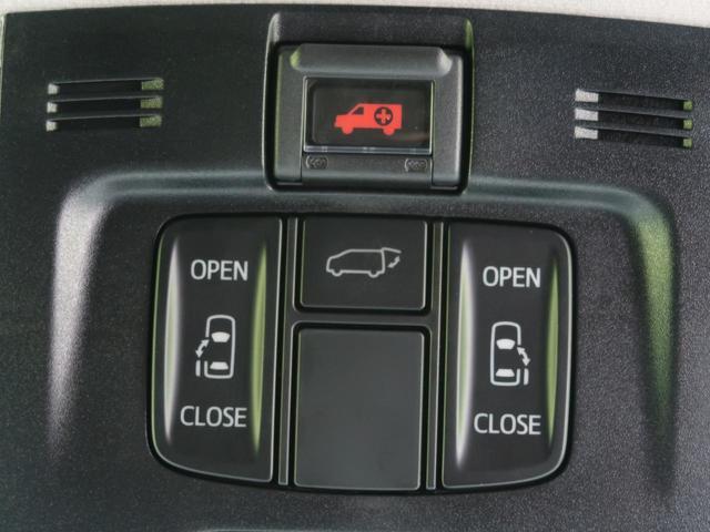 2.5Z Gエディション 衝突軽減装置 両側電動ドア レーダークルーズ 車線逸脱警報 純正10型ナビ バックモニター LEDヘッド フォグ パワーシート フルセグ 7人乗り ETC シートヒーター 純正アルミ18インチ ABS(50枚目)