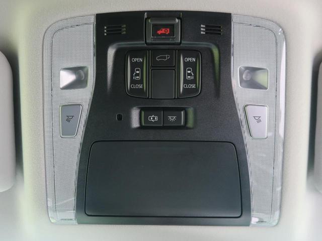 2.5Z Gエディション 衝突軽減装置 両側電動ドア レーダークルーズ 車線逸脱警報 純正10型ナビ バックモニター LEDヘッド フォグ パワーシート フルセグ 7人乗り ETC シートヒーター 純正アルミ18インチ ABS(51枚目)