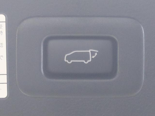 2.5Z Gエディション 衝突軽減装置 両側電動ドア レーダークルーズ 車線逸脱警報 純正10型ナビ バックモニター LEDヘッド フォグ パワーシート フルセグ 7人乗り ETC シートヒーター 純正アルミ18インチ ABS(53枚目)