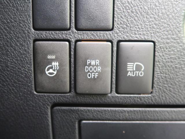 2.5Z Gエディション 衝突軽減装置 両側電動ドア レーダークルーズ 車線逸脱警報 純正10型ナビ バックモニター LEDヘッド フォグ パワーシート フルセグ 7人乗り ETC シートヒーター 純正アルミ18インチ ABS(55枚目)