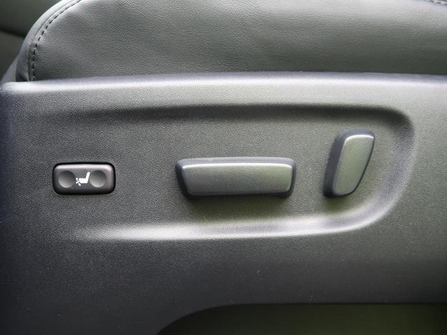 2.5Z Gエディション 衝突軽減装置 両側電動ドア レーダークルーズ 車線逸脱警報 純正10型ナビ バックモニター LEDヘッド フォグ パワーシート フルセグ 7人乗り ETC シートヒーター 純正アルミ18インチ ABS(59枚目)