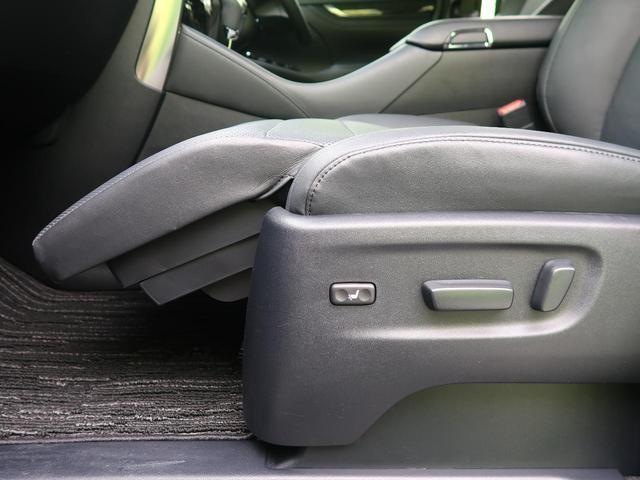 2.5Z Gエディション 衝突軽減装置 両側電動ドア レーダークルーズ 車線逸脱警報 純正10型ナビ バックモニター LEDヘッド フォグ パワーシート フルセグ 7人乗り ETC シートヒーター 純正アルミ18インチ ABS(60枚目)