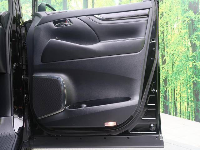 2.5Z Gエディション 衝突軽減装置 両側電動ドア レーダークルーズ 車線逸脱警報 純正10型ナビ バックモニター LEDヘッド フォグ パワーシート フルセグ 7人乗り ETC シートヒーター 純正アルミ18インチ ABS(62枚目)