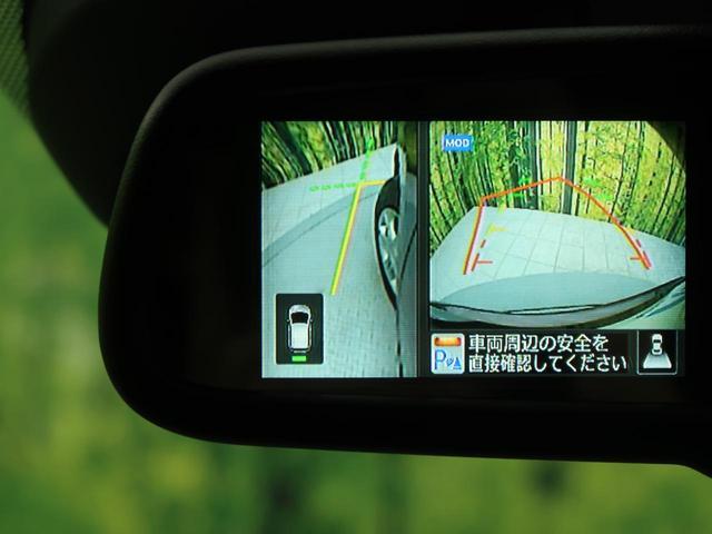 X Vセレクション+セーフティII 衝突軽減装置 全周囲カメラ スマートルームミラー 純正ナビ 車線逸脱警報 LEDヘッド オートライト 横滑防止装置 DVD CD再生 スマートキー ウインカーミラー プライバシーガラス TRC(31枚目)