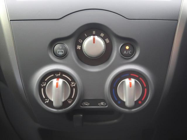 X Vセレクション+セーフティII 衝突軽減装置 全周囲カメラ スマートルームミラー 純正ナビ 車線逸脱警報 LEDヘッド オートライト 横滑防止装置 DVD CD再生 スマートキー ウインカーミラー プライバシーガラス TRC(34枚目)