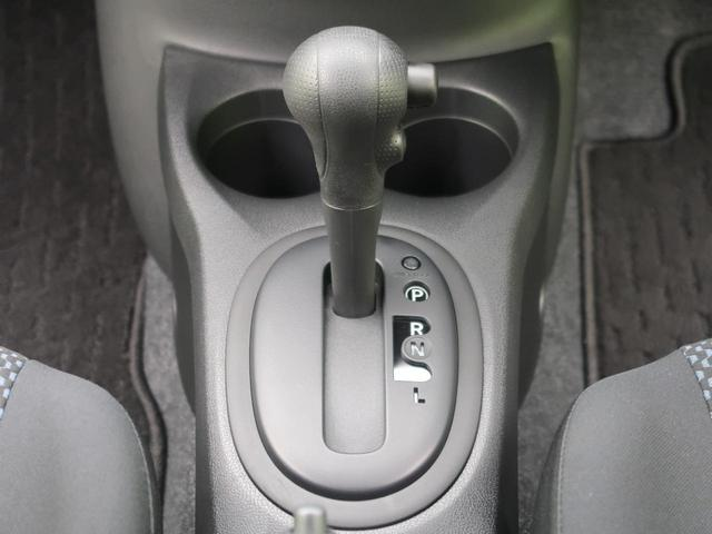 X Vセレクション+セーフティII 衝突軽減装置 全周囲カメラ スマートルームミラー 純正ナビ 車線逸脱警報 LEDヘッド オートライト 横滑防止装置 DVD CD再生 スマートキー ウインカーミラー プライバシーガラス TRC(38枚目)