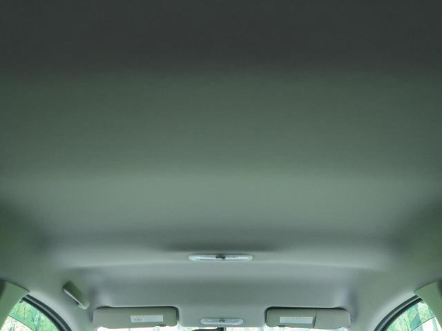X Vセレクション+セーフティII 衝突軽減装置 全周囲カメラ スマートルームミラー 純正ナビ 車線逸脱警報 LEDヘッド オートライト 横滑防止装置 DVD CD再生 スマートキー ウインカーミラー プライバシーガラス TRC(46枚目)