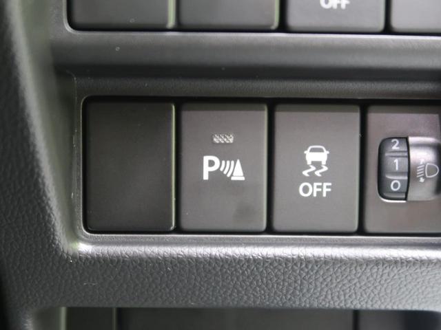 ハイブリッドFX 衝突軽減装置 コーナーセンサー スマートキー アイドリングストップ オートエアコン 車線逸脱警報 シートヒーター オートライト 純正カーオーディオ CD再生 横滑り防止装置 ヘッドライトレベライザー(4枚目)