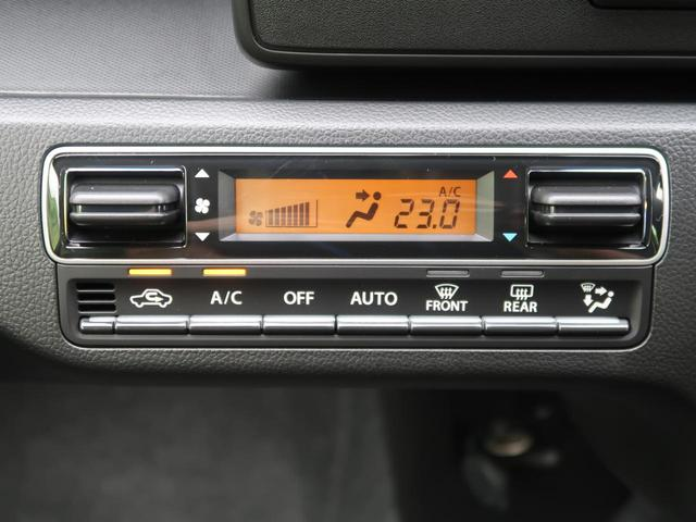 ハイブリッドFX 衝突軽減装置 コーナーセンサー スマートキー アイドリングストップ オートエアコン 車線逸脱警報 シートヒーター オートライト 純正カーオーディオ CD再生 横滑り防止装置 ヘッドライトレベライザー(7枚目)