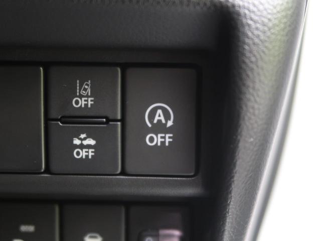 ハイブリッドFX 衝突軽減装置 コーナーセンサー スマートキー アイドリングストップ オートエアコン 車線逸脱警報 シートヒーター オートライト 純正カーオーディオ CD再生 横滑り防止装置 ヘッドライトレベライザー(8枚目)