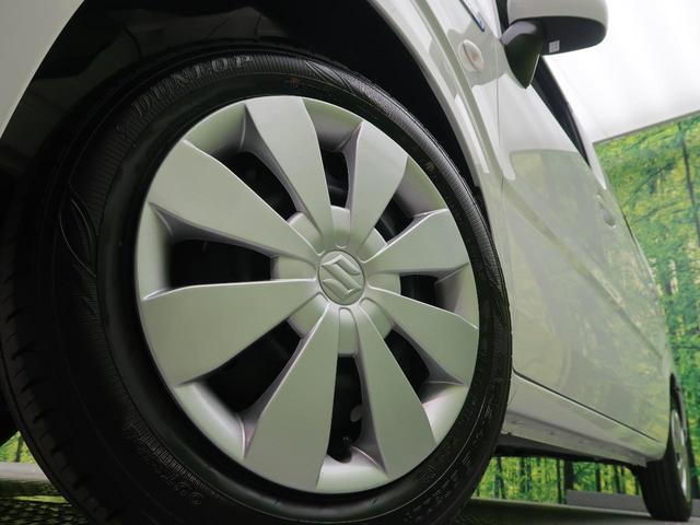 ハイブリッドFX 衝突軽減装置 コーナーセンサー スマートキー アイドリングストップ オートエアコン 車線逸脱警報 シートヒーター オートライト 純正カーオーディオ CD再生 横滑り防止装置 ヘッドライトレベライザー(10枚目)