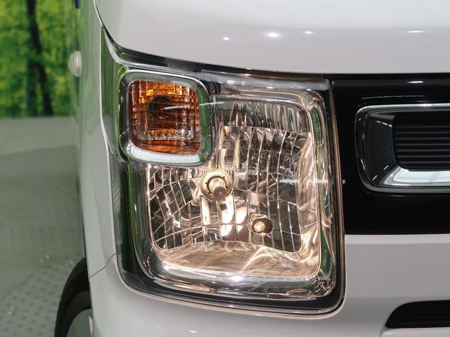 ハイブリッドFX 衝突軽減装置 コーナーセンサー スマートキー アイドリングストップ オートエアコン 車線逸脱警報 シートヒーター オートライト 純正カーオーディオ CD再生 横滑り防止装置 ヘッドライトレベライザー(25枚目)