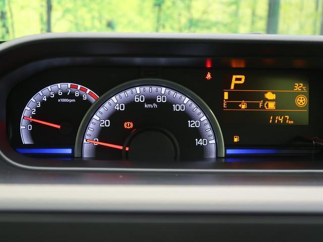 ハイブリッドFX 衝突軽減装置 コーナーセンサー スマートキー アイドリングストップ オートエアコン 車線逸脱警報 シートヒーター オートライト 純正カーオーディオ CD再生 横滑り防止装置 ヘッドライトレベライザー(29枚目)
