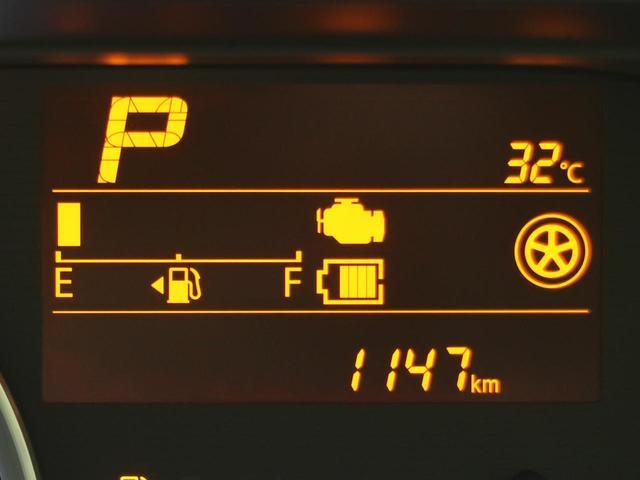 ハイブリッドFX 衝突軽減装置 コーナーセンサー スマートキー アイドリングストップ オートエアコン 車線逸脱警報 シートヒーター オートライト 純正カーオーディオ CD再生 横滑り防止装置 ヘッドライトレベライザー(30枚目)