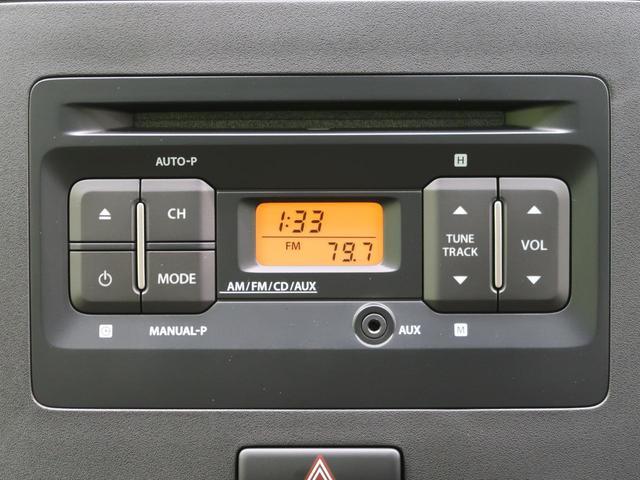 ハイブリッドFX 衝突軽減装置 コーナーセンサー スマートキー アイドリングストップ オートエアコン 車線逸脱警報 シートヒーター オートライト 純正カーオーディオ CD再生 横滑り防止装置 ヘッドライトレベライザー(31枚目)