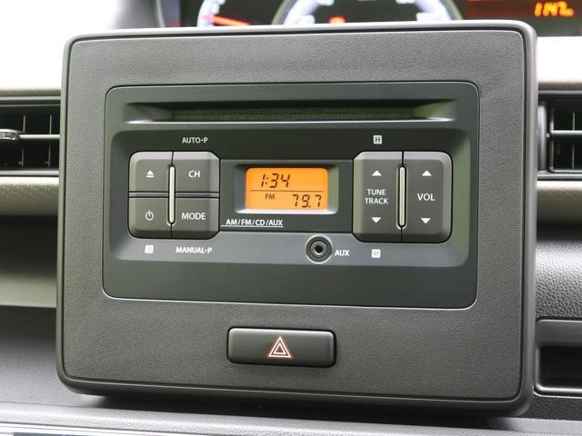 ハイブリッドFX 衝突軽減装置 コーナーセンサー スマートキー アイドリングストップ オートエアコン 車線逸脱警報 シートヒーター オートライト 純正カーオーディオ CD再生 横滑り防止装置 ヘッドライトレベライザー(32枚目)