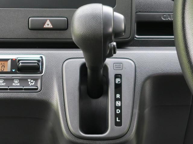 ハイブリッドFX 衝突軽減装置 コーナーセンサー スマートキー アイドリングストップ オートエアコン 車線逸脱警報 シートヒーター オートライト 純正カーオーディオ CD再生 横滑り防止装置 ヘッドライトレベライザー(33枚目)