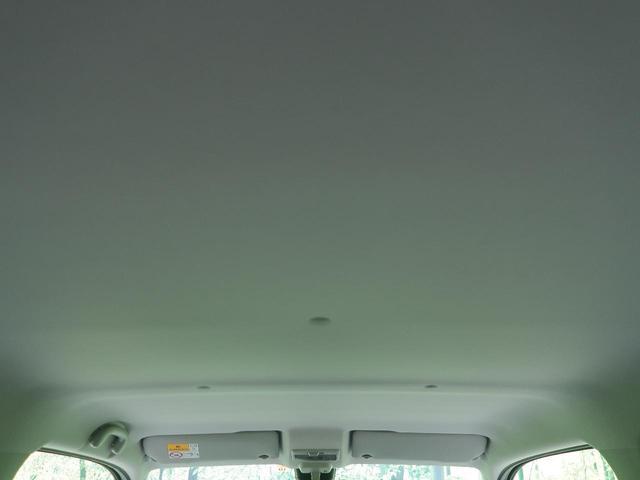 ハイブリッドFX 衝突軽減装置 コーナーセンサー スマートキー アイドリングストップ オートエアコン 車線逸脱警報 シートヒーター オートライト 純正カーオーディオ CD再生 横滑り防止装置 ヘッドライトレベライザー(36枚目)