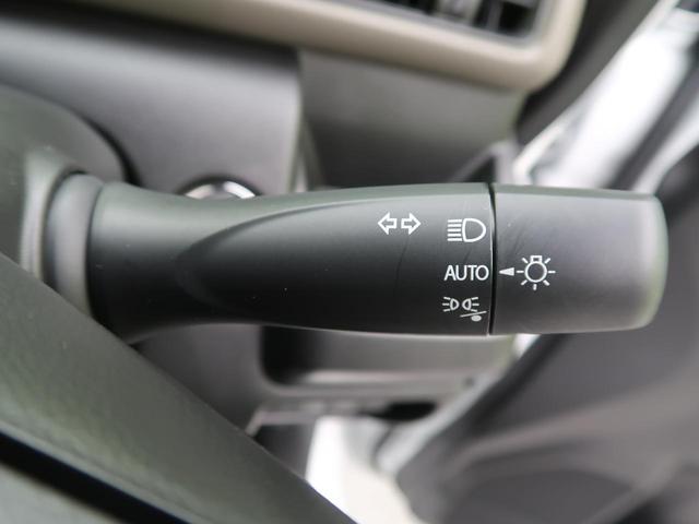 ハイブリッドFX 衝突軽減装置 コーナーセンサー スマートキー アイドリングストップ オートエアコン 車線逸脱警報 シートヒーター オートライト 純正カーオーディオ CD再生 横滑り防止装置 ヘッドライトレベライザー(41枚目)