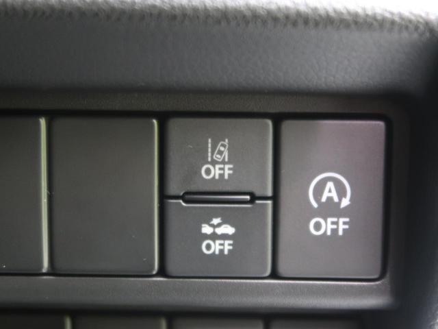 ハイブリッドFX 衝突軽減装置 コーナーセンサー スマートキー アイドリングストップ オートエアコン 車線逸脱警報 シートヒーター オートライト 純正カーオーディオ CD再生 横滑り防止装置 ヘッドライトレベライザー(44枚目)