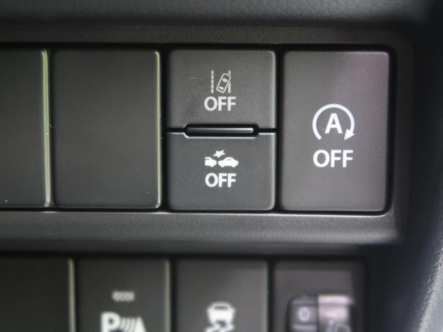 ハイブリッドFX 衝突軽減装置 コーナーセンサー スマートキー アイドリングストップ オートエアコン 車線逸脱警報 シートヒーター オートライト 純正カーオーディオ CD再生 横滑り防止装置 ヘッドライトレベライザー(45枚目)