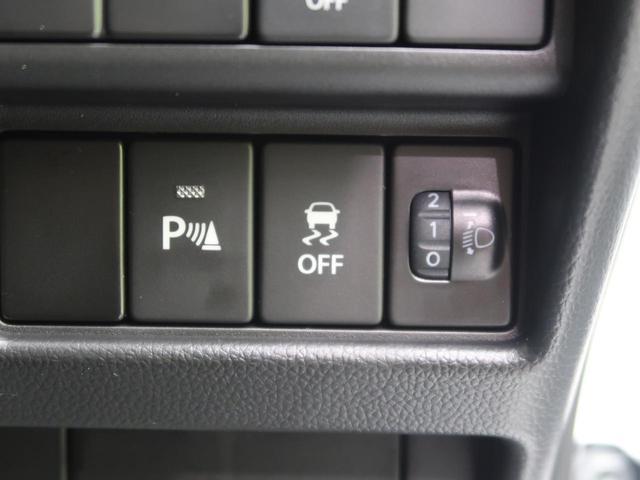 ハイブリッドFX 衝突軽減装置 コーナーセンサー スマートキー アイドリングストップ オートエアコン 車線逸脱警報 シートヒーター オートライト 純正カーオーディオ CD再生 横滑り防止装置 ヘッドライトレベライザー(46枚目)